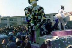 1969-7