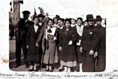 f_16__28_10_1934