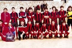 1984-.